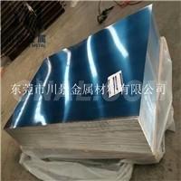 覆膜6063-T6铝合金板 亮面铝板