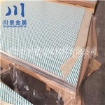 6013光亮铝板  进口6061铝薄板价格