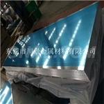 6A02抗腐蚀铝板6061贴膜铝板