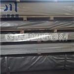 優質7075鋁板硬質氧化鋁7075鋁板