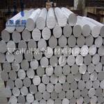 A6082鋁板優質6082六角鋁棒