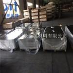 现货6061热轧铝板易加工6061铝板
