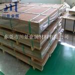 深圳7475铝板7075超硬铝板