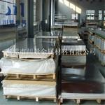 优质6061-T651铝板 6061铝板厂家