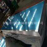 现货6061双面贴膜铝板T651铝板