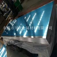 防锈铝3003铝板国标3003环保铝板