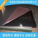 惠州1050冲压铝带西南铝1050铝卷