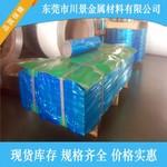 惠州廠家1070燈具料鋁板