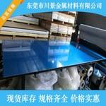 厂家6061光亮铝板抗折弯6A02铝板