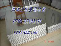 7075镜面铝板 高强度镜面铝板参数