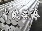 进口7075超硬铝板进口超硬铝棒美国芬可乐高硬度铝合金圆棒