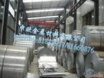 进口美国铝板 进口6061加硬铝板 进口6063光亮焊接铝管