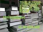 超硬7075铝板_进口6063铝板_超硬7075铝棒_美国铝板