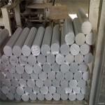 7a09铝棒销售 7a09铝合金棒