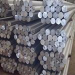 10.0鋁棒5056h32國標材質