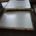 1070-O态铝板 1.0厚拉伸铝板尺寸