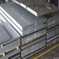 6082国标铝板含税价