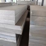 6061-t651环保铝板库存