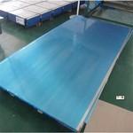 2.0国产铝板2024贴膜铝板