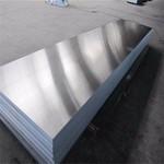 2024t351光亮鋁板 2024超寬鋁板