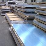 1090高纯铝板 0.8厚1090铝板