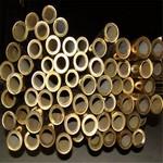 铅黄铜C3604黄铜管直径公差