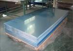 進口2017t651光面鋁板貼膜