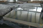 做氧化很好6005铝板 2.0厚铝板