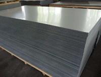 1070镜面铝板一包得价格