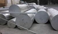 600直徑鋁棒定做6061鋁管