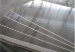 5754耐腐蝕鋁板5754鋁板規格