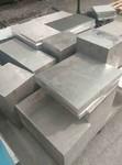 可氧化鋁板6061-T6鋁厚板價格