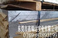 长期现货7050航天铝板 7050镜面铝板 价格