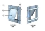 永州鋁合金型材窗  幕�晪龠}玻璃窗