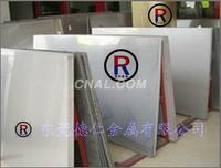 进口铝合金2021铝棒 3003铝带 3003进口防锈铝板