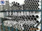 超硬铝7075价格 进口7075模具铝 进口超硬铝板7075