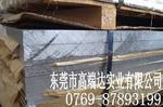ADC12合金压铸铝板  中厚ADC12铸造铝板价格