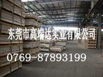 销售5086铝薄板 5086铝薄板厂家 销售5086铝板