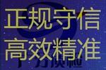 湛江45钢材化学成分牌号鉴定
