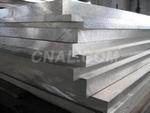 1060 純鋁棒  電鍍表面 加工拉絲