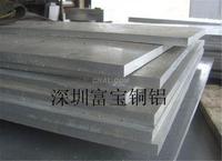 2024 防锈 铝板 特殊压花 加工