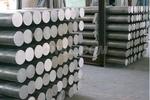 6061 铝合金棒  现货特殊规格铝材