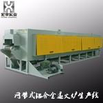 铝合金锻打炉 连续式加热炉生产线