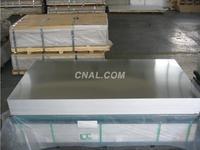 西安2214拉絲鋁板、、湖南5556鋁合金板廠家