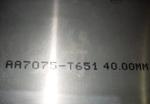 航空铝7075铝板进口7075T651铝板