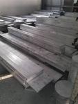 优质6061、7075铝板用途