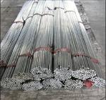 2024铝棒/拉花铝棒/6061厚壁铝管