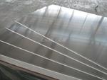 进口7075铝板,7075T651耐磨铝板