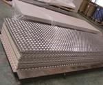 1100五条筋花纹铝板,纯铝花纹板