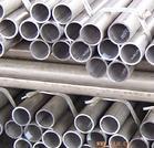 供应进口7075铝合金管材,铝无缝管
